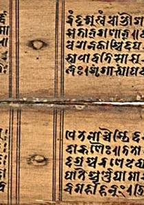 sanskritMS