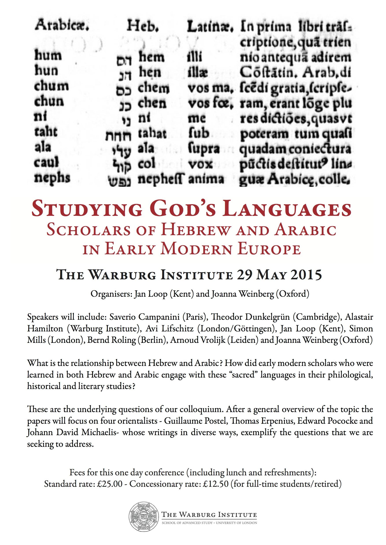 Arabic | Renaissance Research Group